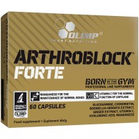 Olimp Arthroblock Forte 60 капсул